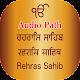 Rehraas Sahib Path Audio Bhai Manpreet Singh Download for PC Windows 10/8/7