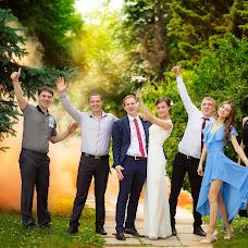 Wedding photographer Yuliya Yudina (YuliaYudina). Photo of 28.07.2016