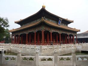 Photo: Confucius Temple