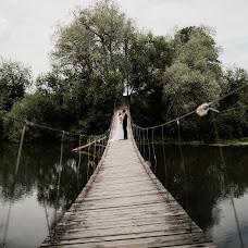 Wedding photographer Darya Elfutina (Elfutina). Photo of 17.07.2018