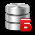 Офлайн-база для Брифли icon