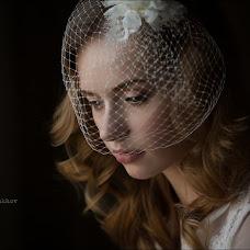 Wedding photographer Evgeniy Evtyukhov (Eevtyukhov). Photo of 20.05.2013