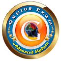 Genius Exam icon