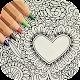 메모장 - 그림판 - 그림 - 그리기 - 스케치 - 페인트 Download on Windows