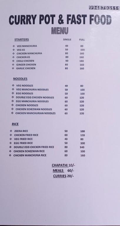 Curry pot menu 1