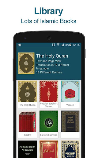Ezan Vakti Pro - Azan, Prayer Times, & Quran screenshot 4