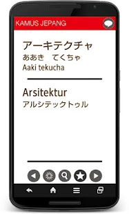 Japanese-Indonesian dictionary- screenshot thumbnail