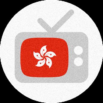 Mod Hacked APK Download HK TV 1 0