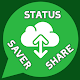 Free Status Saver Downloader Share for Whatsapp APK
