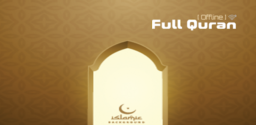 Full Quran Reading (Offline) on Windows PC Download Free - 119 0