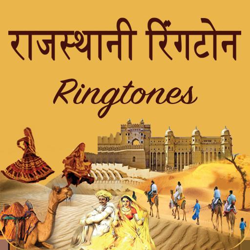 ramayanam malayalam ringtone download mp3