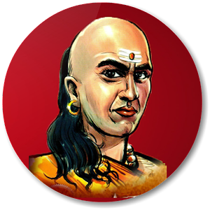 Chanakya Niti In Hindi