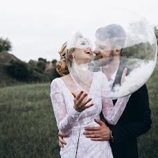 Wedding photographer Valeriya Yakubovskaya (Iakubovskaia). Photo of 19.05.2018