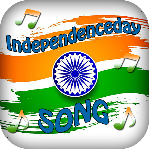 Desh Bhakti Song of Independence Day