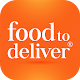 Download FoodToDeliver Ordering App For PC Windows and Mac