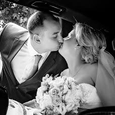Wedding photographer Natalya Ilyasova (NatalyaIlyasova). Photo of 15.04.2018