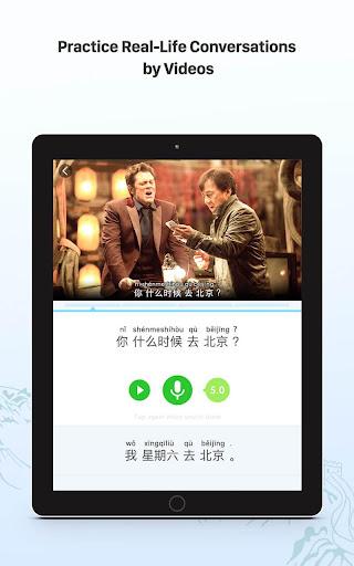 Learn Chinese - HelloChinese 4.5.5 screenshots 14