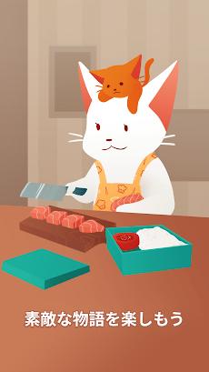 隠弁当 -inbento-のおすすめ画像2