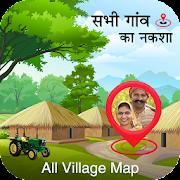 Village Maps of India - गांव का नक्शा