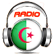 Download Radio Algerie 94.7 For PC Windows and Mac