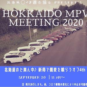 MPV  LY3P H20年式 23T 4WD ユーティリティパッケージのカスタム事例画像 あかくま  北海道○くま連合協会さんの2020年09月18日20:50の投稿