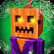 怖いテーマパーククラフト:怖い建物ゲーム