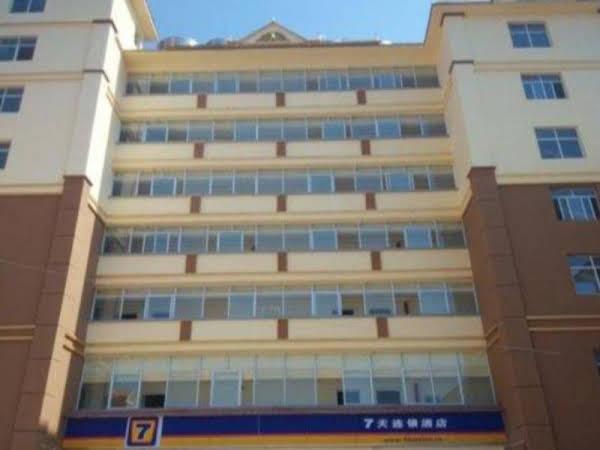 7 Days Inn Dehong Mangshi Tuanjie Street Branch