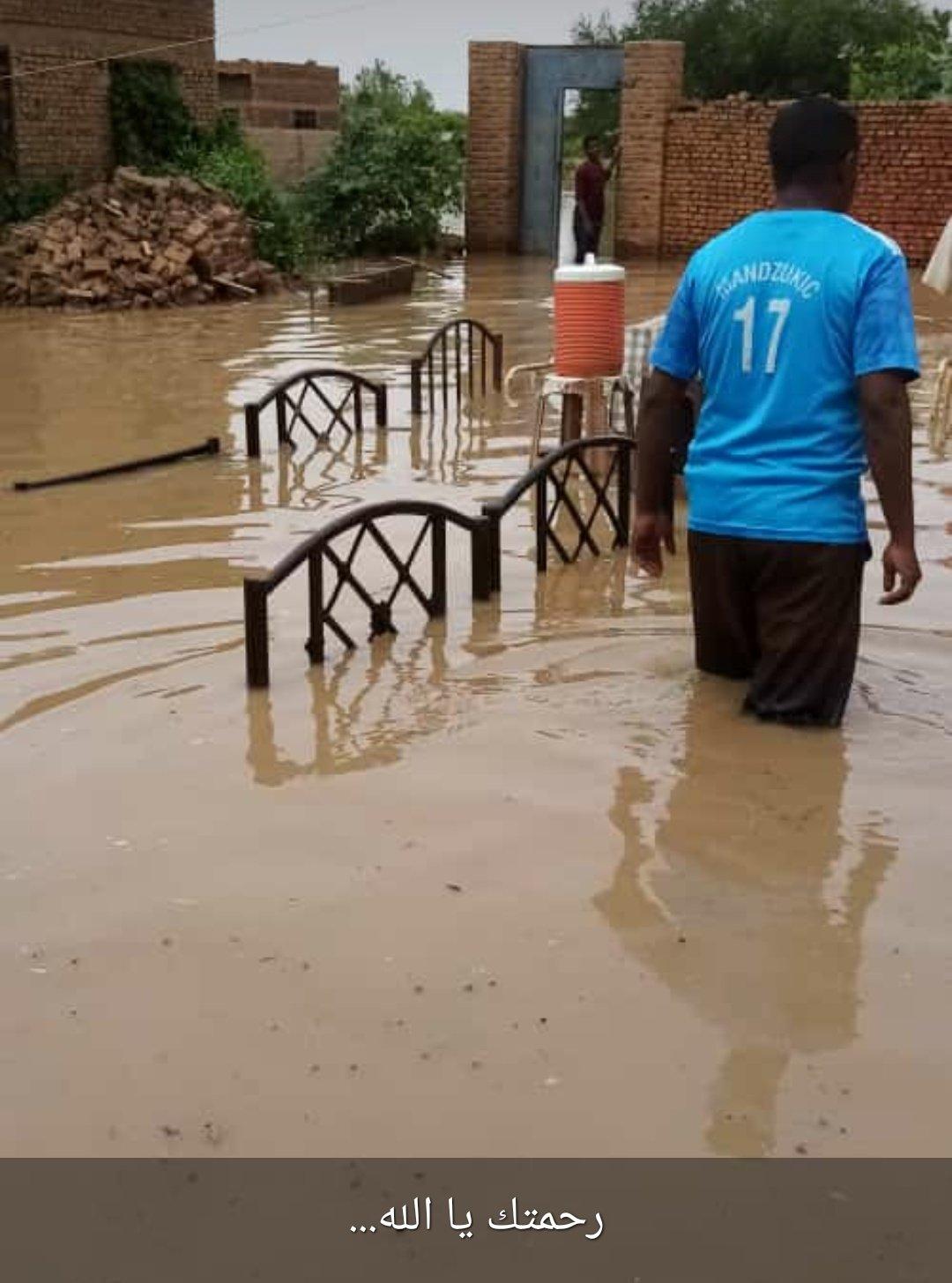 sudan floods