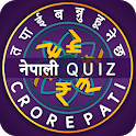Nepali Quiz : Nepali Samanya Gyan 2020 icon
