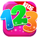 Math Game - Addition Subtraction Games for Kids APK