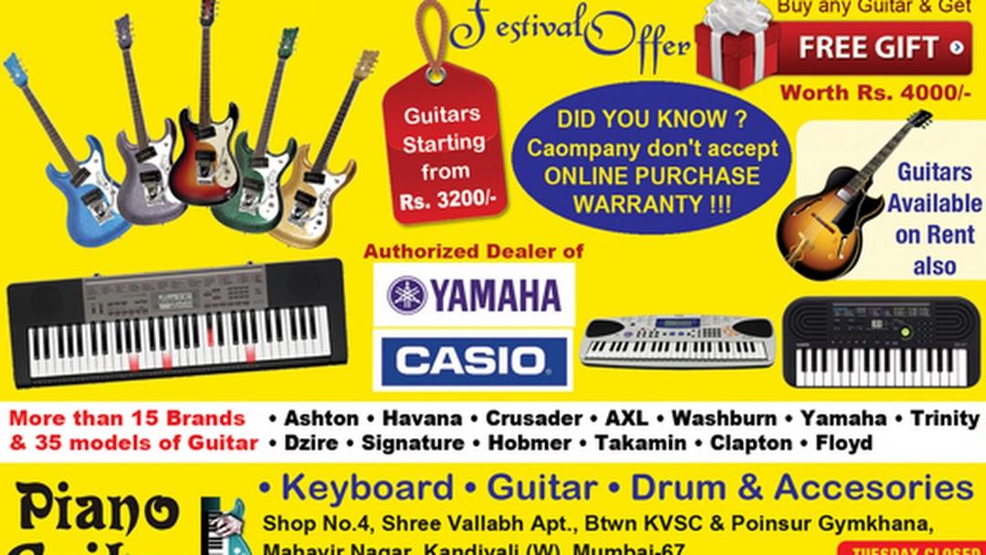 Piano Guitar Shop - Musical Instrument Shop in Mumbai