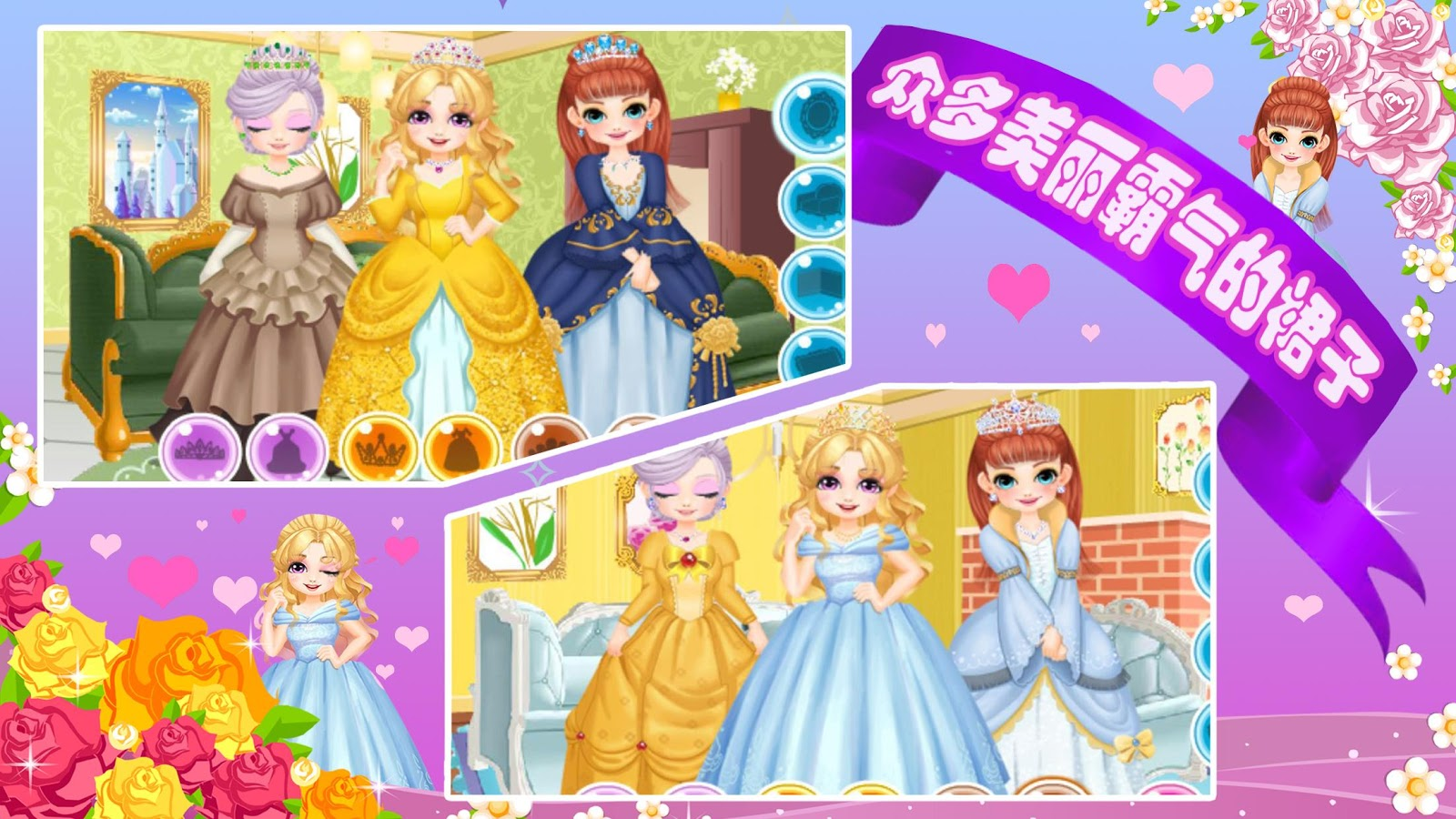 princess holiday castle design – android apps on google play