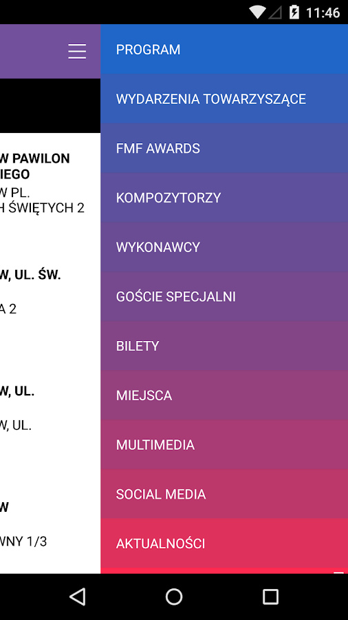 Film Music Festival - screenshot