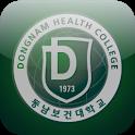 동남보건대학교 icon