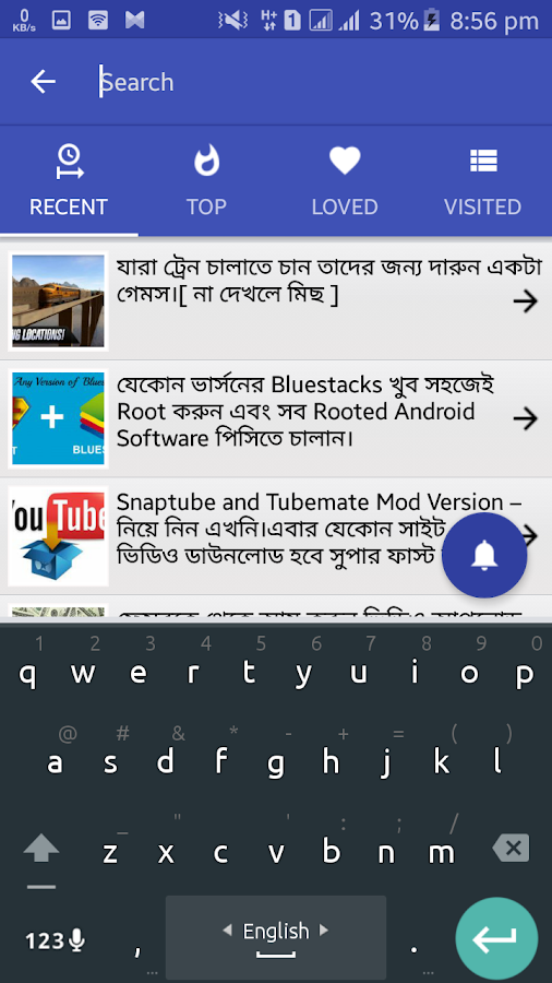 TrickBD - Know For Sharing- screenshot
