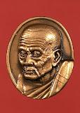 """เหรียญหลวงปู่ทวด รุ่น """"สันติสุข"""" พ่อท่านฉิ้น โชติโก วัดเมืองยะลา เนื้อทองแดงนอกรมดำชาติน พร้อมกล่องเดิม"""