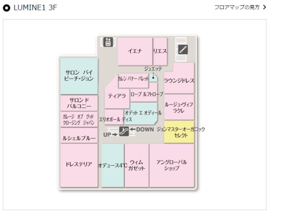 j007.【ルミネ新宿】3Fフロアガイド170501版.jpg