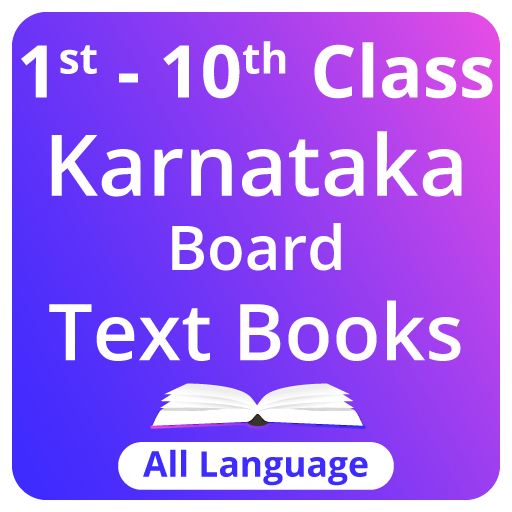 Karnataka Textbooks 1st to 10th Class - Apps on Google Play