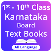 Karnataka Textbooks 1st to 10th Class