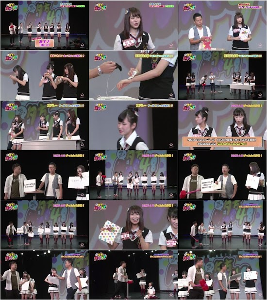 (TV-Variety)(720p) 夕方NMB48(You Gotta NMB48) ep22160901
