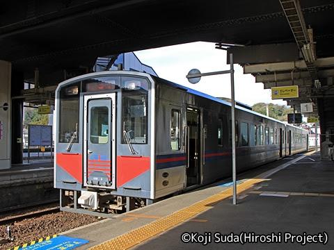 JR西日本 キハ126系「快速アクアライナー」 浜田駅にて