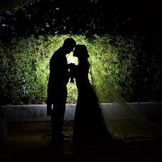 Wedding photographer Alejandro Rojas calderon (alejandrofotogr). Photo of 07.07.2016