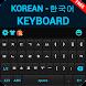 韓国語キーボード