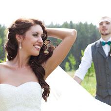 Wedding photographer Irina Prokopeva (Ira-life). Photo of 30.12.2012