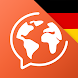 ドイツ語を学ぶ。ドイツ語を話す