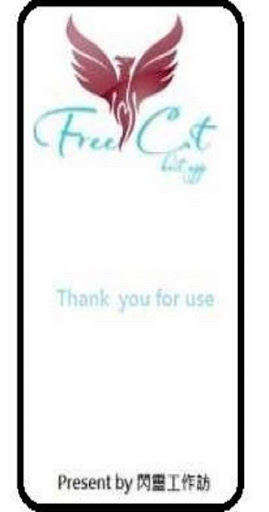 free C.T
