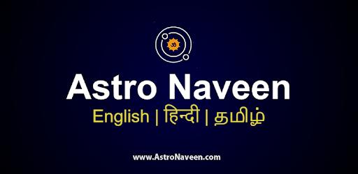 Astro Naveen - Free Horoscope & Matching on Windows PC