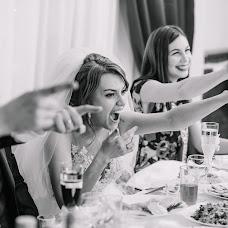 Wedding photographer Katerina Monich (katemonich). Photo of 28.05.2018