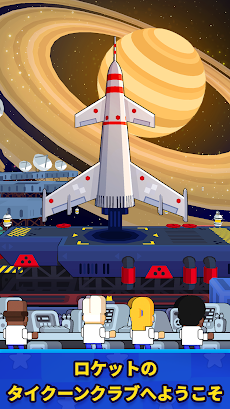 Rocket Star Tycoon: 宇宙工場経営シュミレーションゲームのおすすめ画像3