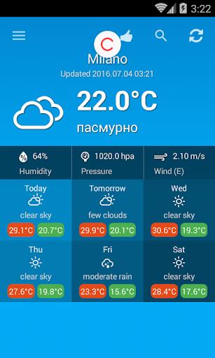 玩免費天氣APP|下載Weather Italy app不用錢|硬是要APP